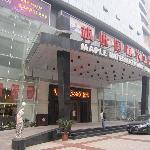 Foto de Maple International Hotel
