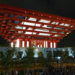 chinapavillon der Expo 2010 in Shanghai