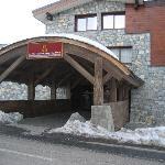 Seconde entrance