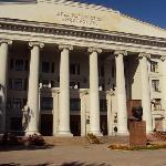 Pädagogische Universität