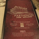 Photo of Parthenon Diner Restaurant