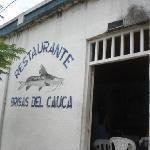 川魚レストラン
