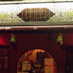 Sufi Restaurant W12