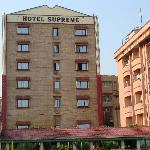 Front view of hotel Supreme