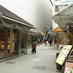 Shinjuku Mylord Mosaic Street