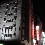 صورة فوتوغرافية لـ Grand Hotel