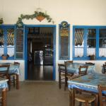 Maria and Manolis Restaurant, Paleochora