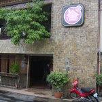 Payag entrance