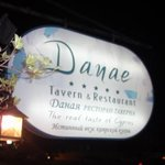 Photo of Danae Tavern