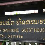 Thatsaphone Villa entrance