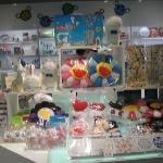 Murakami products