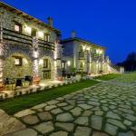 Prasino Galazio Traditional Guesthouse Hotel Mouresi Pelion