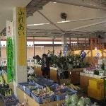 野菜売り場 ふれあいマーケット