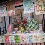 Michi-no-Eki Donburi Kaikan