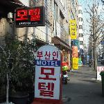 Photo de Pusan Inn Motel