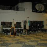 Jo Jo's Restaurante
