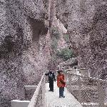 hiking catwalk