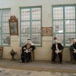Deir ez-Zor Museum