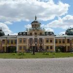 Schloss Frontalansicht
