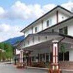 Revelstoke Gateway Inn Thumbnail