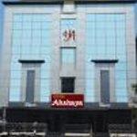 Hotel Akshaya Thumbnail