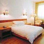 Shi Hua Hotel