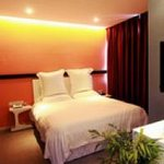 Xialongwan Hotel