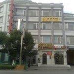 Family Holiday Hotel (Shanghai Sijing) Thumbnail