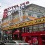 Motel 168 (Shanghai Wujiaochang) Thumbnail