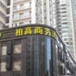 Huiyuan Service Apartment Thumbnail