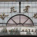 Jiao Yuan Hotel Thumbnail
