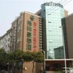 Green Tree Inn (Shanghai Nanqiao) Thumbnail