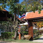 Baan Thai Sang Thian Resort Foto