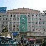 Kaixuangong International Hotel Thumbnail