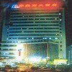 Huabaoshi Hotel