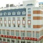 Guanlai Business Hotel Thumbnail