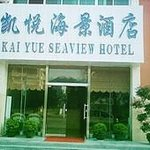 Kaiyue Seaview Hotel Thumbnail