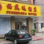 Fushengda Hotel