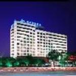 Plaza Hotel Thumbnail