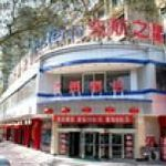Eastern Air Star Hotel (Lanzhou Donggang West Road)