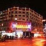 Hangzhou Holiday Inn (Huangshan Century Square) Thumbnail