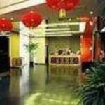Yuanjia Business Hotel Thumbnail