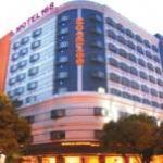 Motel 168 (Zhongshan Xingzhong Road) Thumbnail