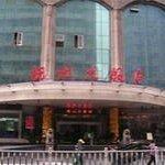 Fuzhou Grand Hotel Thumbnail