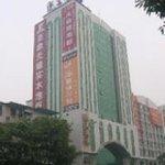 Seven Days Inn Zhaoqing Duanzhou 6th Road Yuegao Book Store