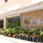 Phimai Inn