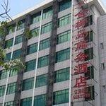 Jinyedao Business Hotel (Haikou Datong Road)