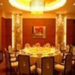 Pengyu International Hotel Thumbnail