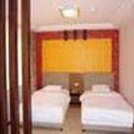 Harbin Friendship Palace Hotel Thumbnail