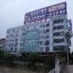 Lantian Hangkong Hotel Thumbnail